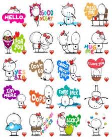 Bigli migli 2 stickers telegram