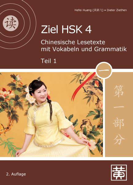 Hsk 4 Hefei Huang Verlag