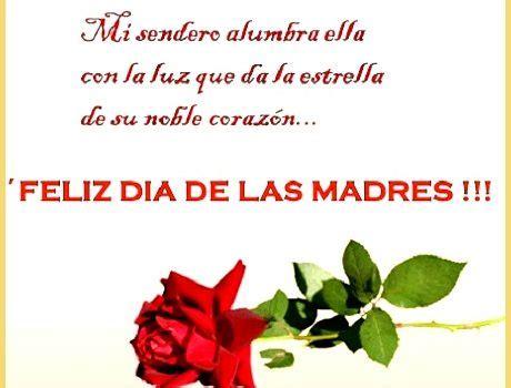 imagenes de amor para el dia de las madres imagenes con frases para felicitar el dia de la madre