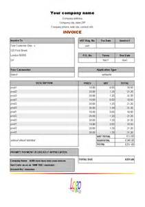 vat service invoice form download