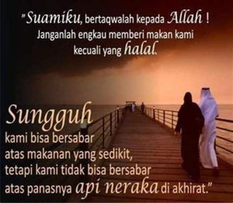 gambar dp bbm doa islami  keluarga terbaru