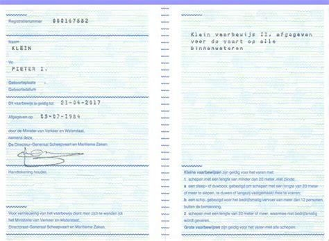 vaarbewijs rijn afb documenten e d deel 1