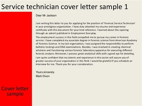 Service Technician Cover Letter by Service Technician Cover Letter