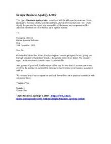Effective Business Apology Letter Sample Business Apology Letter