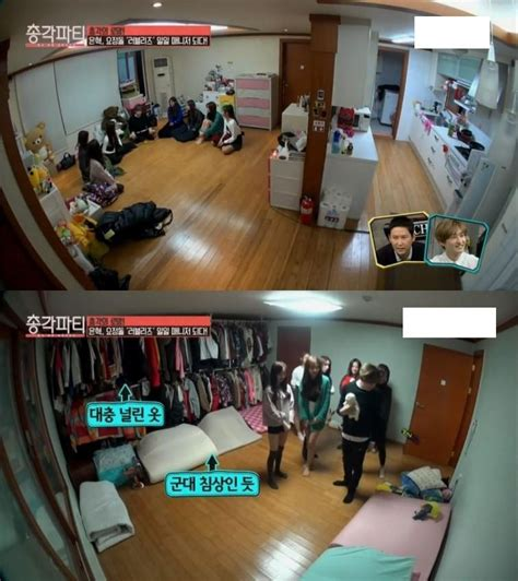 Best Bunk Beds netizen explores the different dorms of rookie girl groups