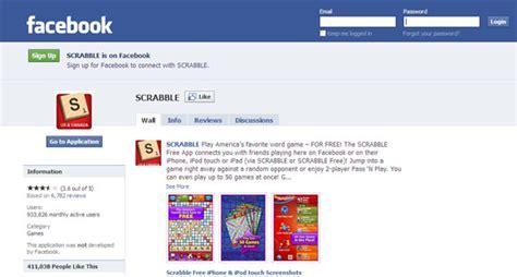 wabble scrabble play scrabble multiplayer