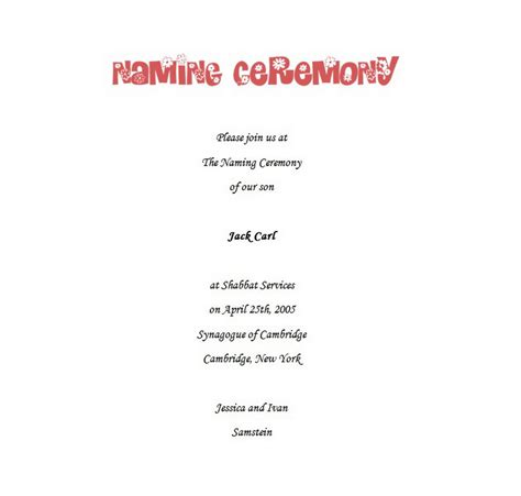 naming ceremony invitation templates free naming ceremony invitations 5 wording free geographics