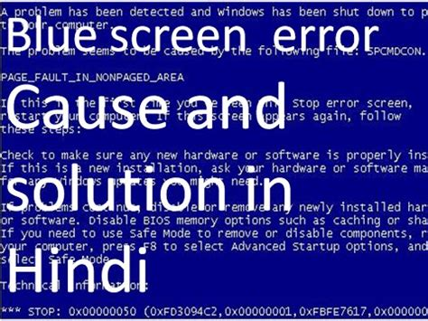 how to correct errors in the wallpaper one decor solved how to fix stop 0x0000007b blue screen error when