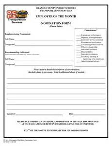 employee of the month nomination form template employee of the month nomination form carolina free