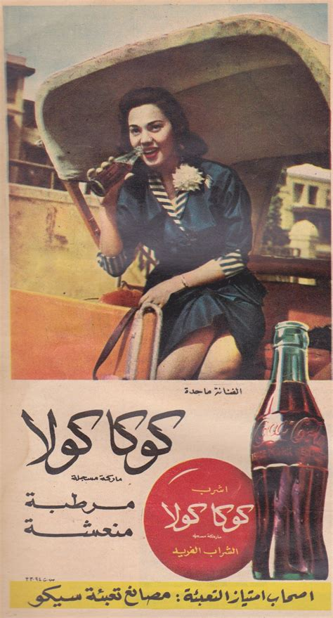coca cola advertisements from the boycotting of