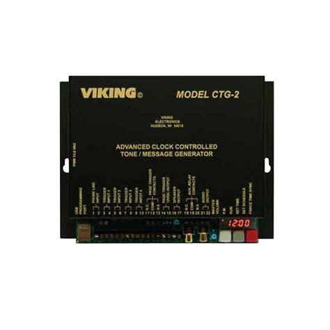 bogen paging system wiring diagram 70v volume
