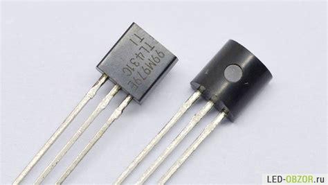 Lm317 регулируемый стабилизатор напряжения и тока схема