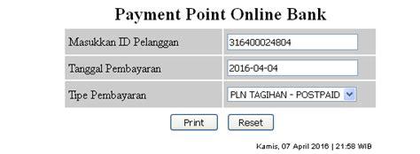 Printer Rekening Listrik cara cetak struk ppob pembayaran tagihan listrik