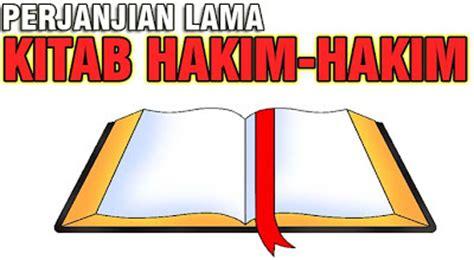 Buku Para Hakim Israel 1 pengantar kitab hakim hakim alkitab bahasa indonesia sehari hari bis renungan kristen