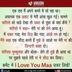 albert einstein biography in gujarati language ajeeb hai na hindi quotes pinterest hindi quotes and