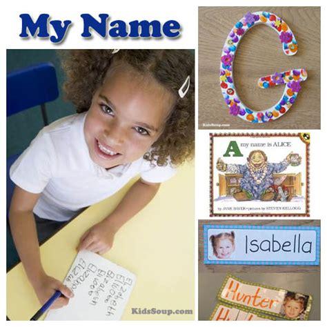 kindergarten activities names chicka chicka boom boom letters of the alphabet preschool