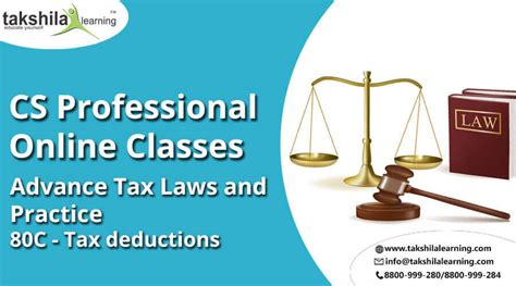 professional tax under which section cs professional advance tax laws and practice 80c