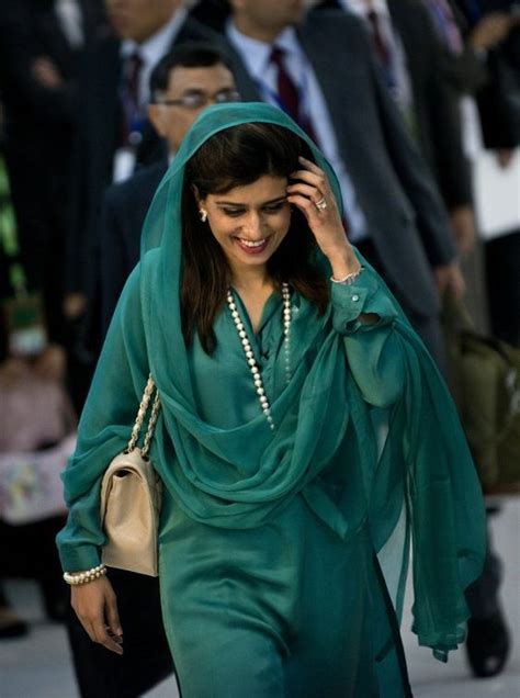 Rabbani Fashion Who Is Hina Rabbani Khar Read All About Here Http