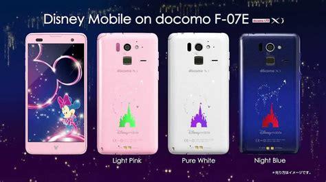 Fujitsu Spesial Disney F 03f fujitsu disney mobile on docomo f 07e promotion funnycat tv