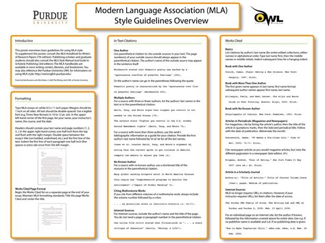 Owl Purdue Persuasive Essay by The Purdue Owl Mla Classroom Poster Teaching Stuff