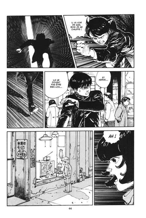 Akira (Glénat en N&B) -1- Tome 1