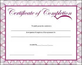 certificate completion template work completion certificate template sle certificate234