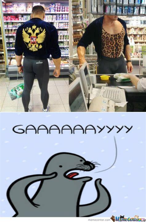 Gaaaaaay Meme - meme center highguyass likes