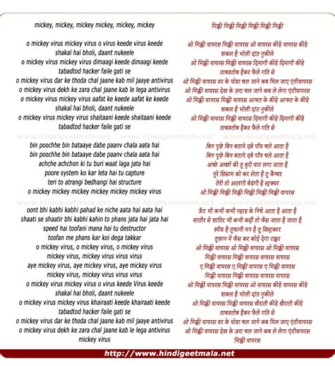 virus lyrics mickey virus title song म क क म क क म क क म क क
