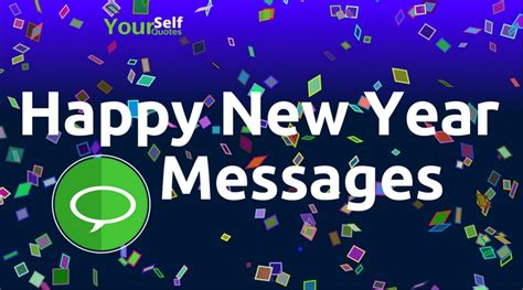 new year sms message happy new year message 2018 new year sms text message