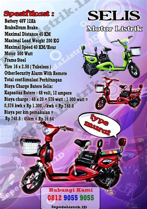 0812 9055 9055 jual sepeda listrik sanyo sepedalistrik medium