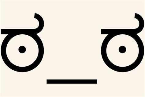 Emoticon Meme Face - emoticons meme face image memes at relatably com