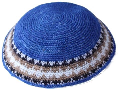 knitted kippah knit 24 knit kippah item k24 knit kippot skullcap