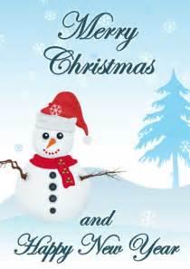My free printable christmas cards
