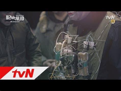 drakorindo room 7 pied piper korean drama 2016 eng sub ccasian