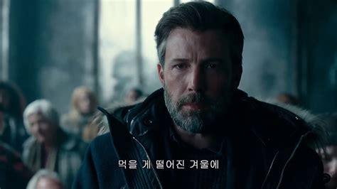download film filosofi kopi bluray 720p justice league 2017 movie free download 720p bluray