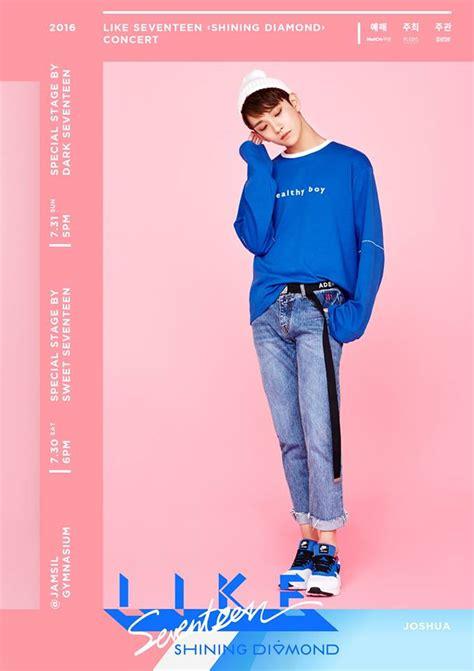 Seventeen Seungkwan Poster Kpop update seventeen releases individual teaser images for upcoming concert soompi