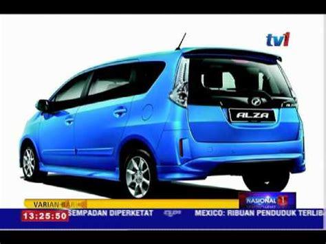biru alza perodua perkenal model alza dan myvi baru 20 sept 2015