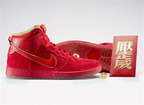 nike dunk high new year nike sb dunk high quot packet quot sneakernews