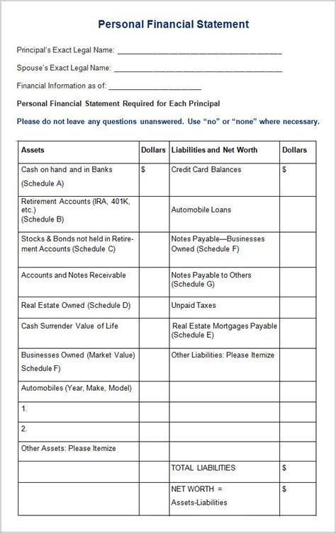 personal financial statement template blank simple personal financial statement