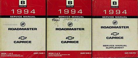 car engine repair manual 1994 chevrolet impala ss interior lighting 1994 chevy caprice impala ss buick roadmaster repair shop manual original set