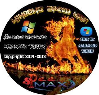 free download windows xp sp3 speed max 2013 latest edition windows xp sp3 speed max edition x86 2013 free