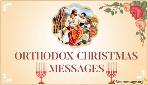 happy epiphany  text messages wishes  quotes