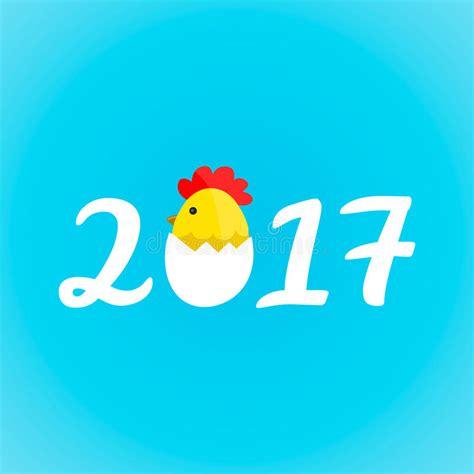 new year egg calligraphy 2017 flat style creative illustration