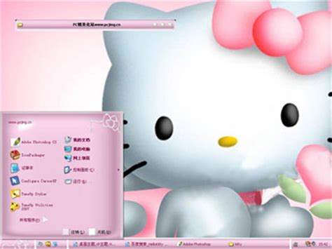 hello kitty desktop themes for windows xp hellokitty 卡通xp主题下载 魔力桌面