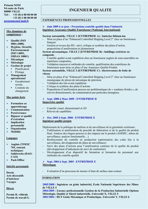 Télécharger Modèle Cv Word by Resume Format Mod 232 Le Cv Ing 233 Nieur