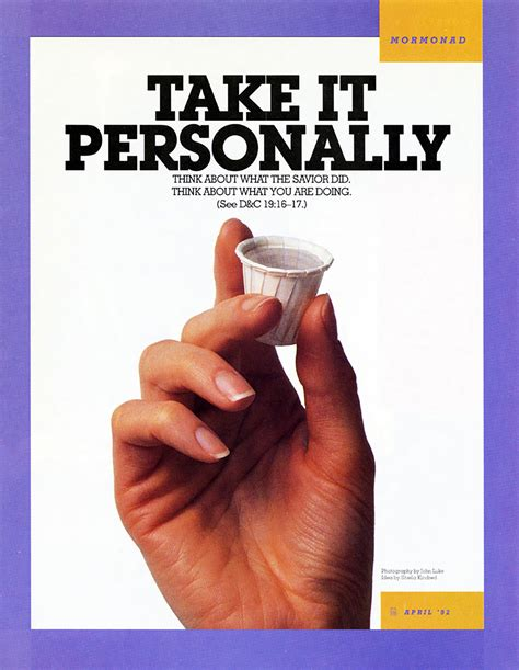 Taking It Personally by Sacrament Lds Quotes Quotesgram