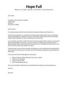 cover letter for office receptionist office receptionist cover letter