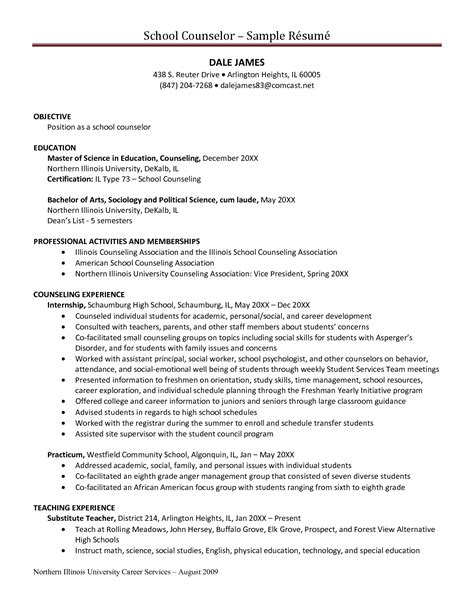 teacher as a change agent essay letter of application template bay