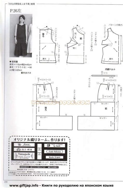 pattern drafting magazine 2325 best 服裝 images on pinterest handicraft japanese