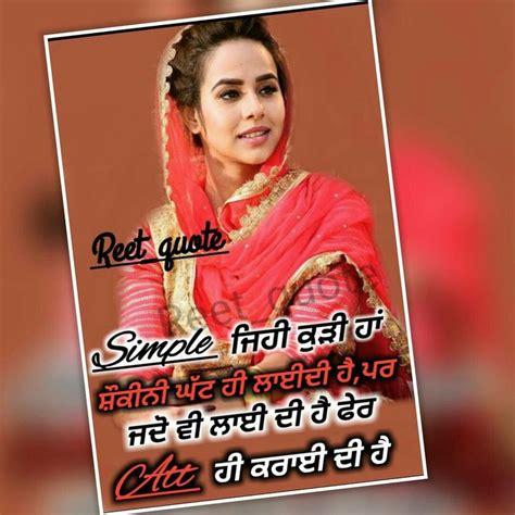new punjabi states down 2206 best full attitude images on pinterest punjabi